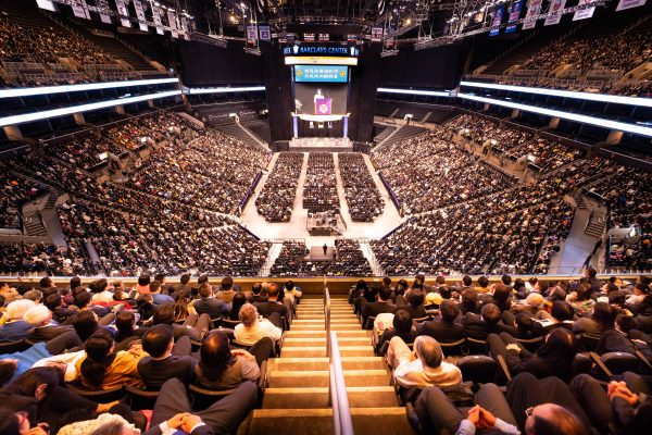 An audience of over 10,000 attend the Falun Dafa conference at Barclays Center in  Brooklyn, N.Y., on May 17, 2019.