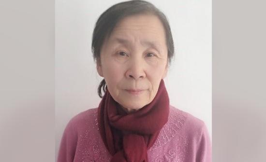 69 Year-Old Ms Zuo Xiuwen